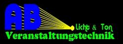 Logo 250x90